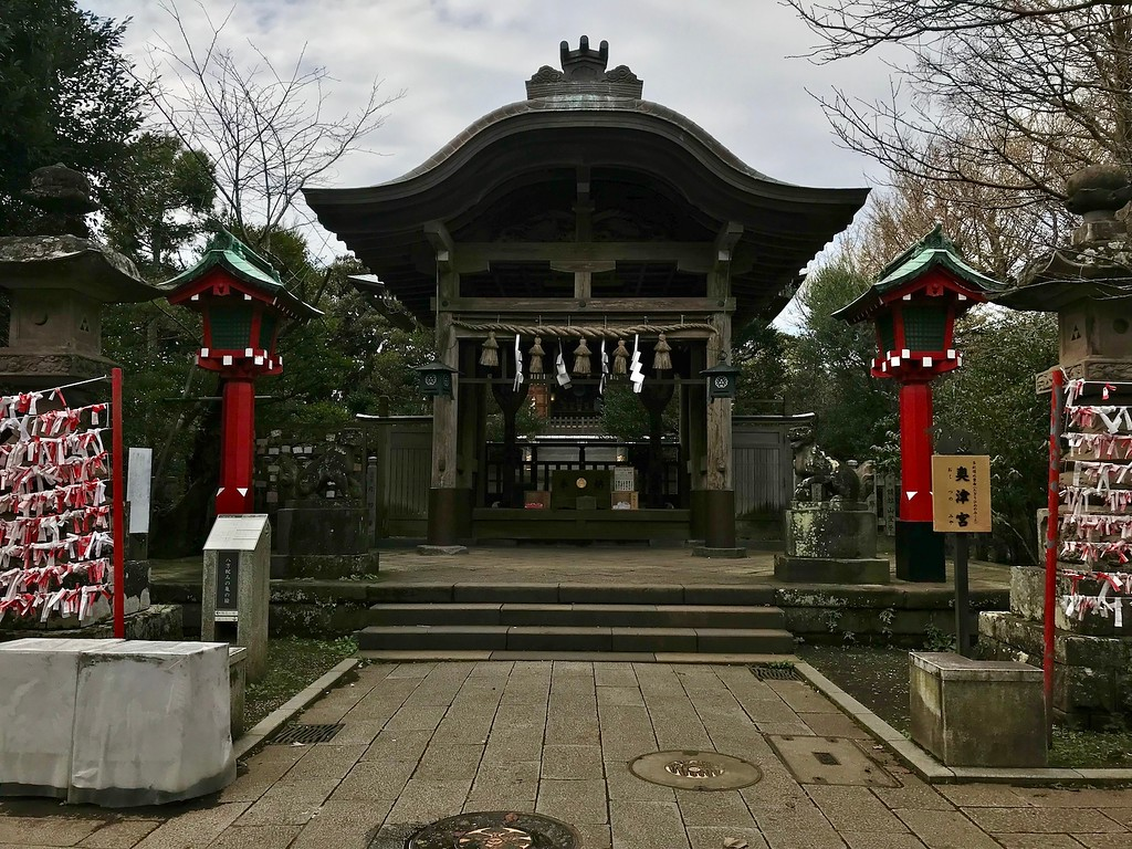 The Inner Shrine.