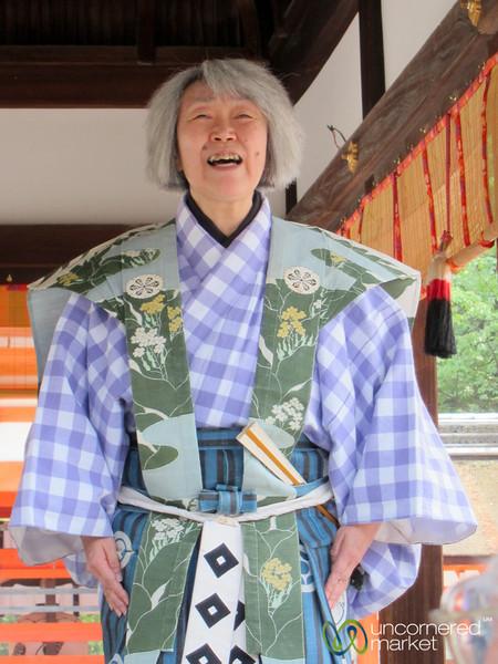 Shinto Opera at Aoi Matsuri Festival - Kyoto, Japan