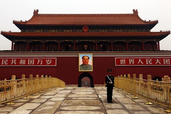Beijing I: Forbidden City