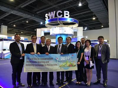 20190611IFSEC菲律賓國際安全博覽會