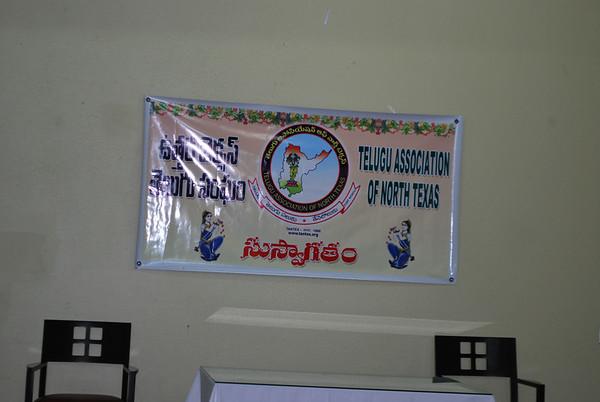 Sukheebhava April 22 2012 in Plano