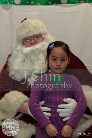 2010-12 : Staten Island Chinese School - Christmas Party