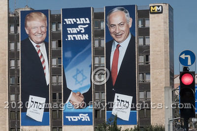 20190906 Israel National Elections Campaigns 2019 Round 2
