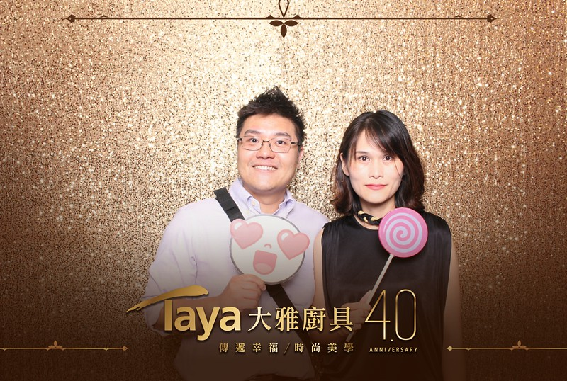 7.6_Taya10.jpg