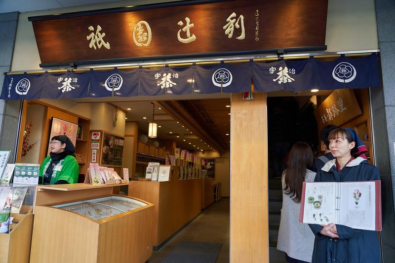 Osaka 35.jpg