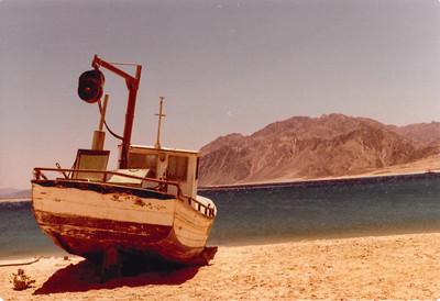 Israel - Summer 1979