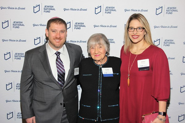 Wisconsin 2018 Guardian of Israel Award Dinner