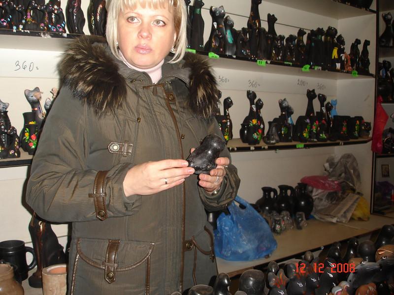2008-12-12 Экскурсия в В-Новгород Финифть 22.JPG