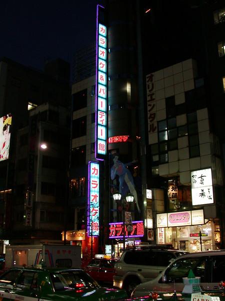 Tokyo2 (20).JPG