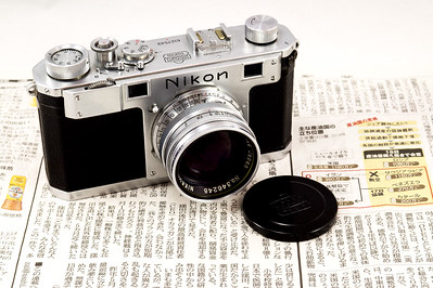 Nikon S, 1951