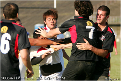 2008 South Africa VS Rest of the World Rugby Event