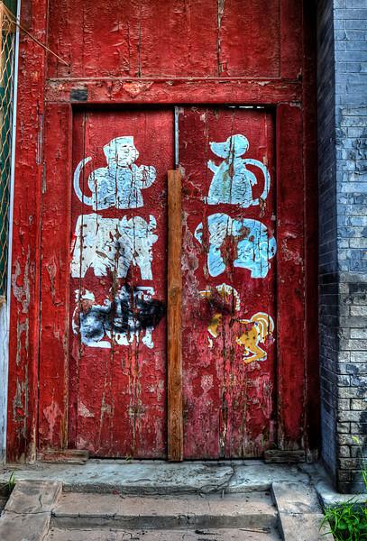 Beijing Hu Tong Red Door #5  http://sillymonkeyphoto.com/2011/01/25/beijing-hu-tong-red-door-5/
