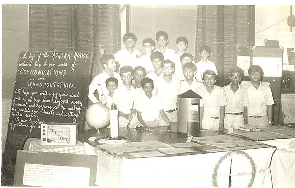 SXHS'84 Batch Science Exhibition