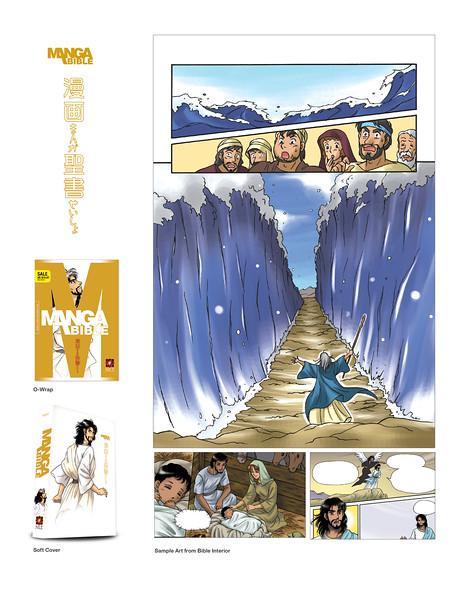 MangaBible03.jpg