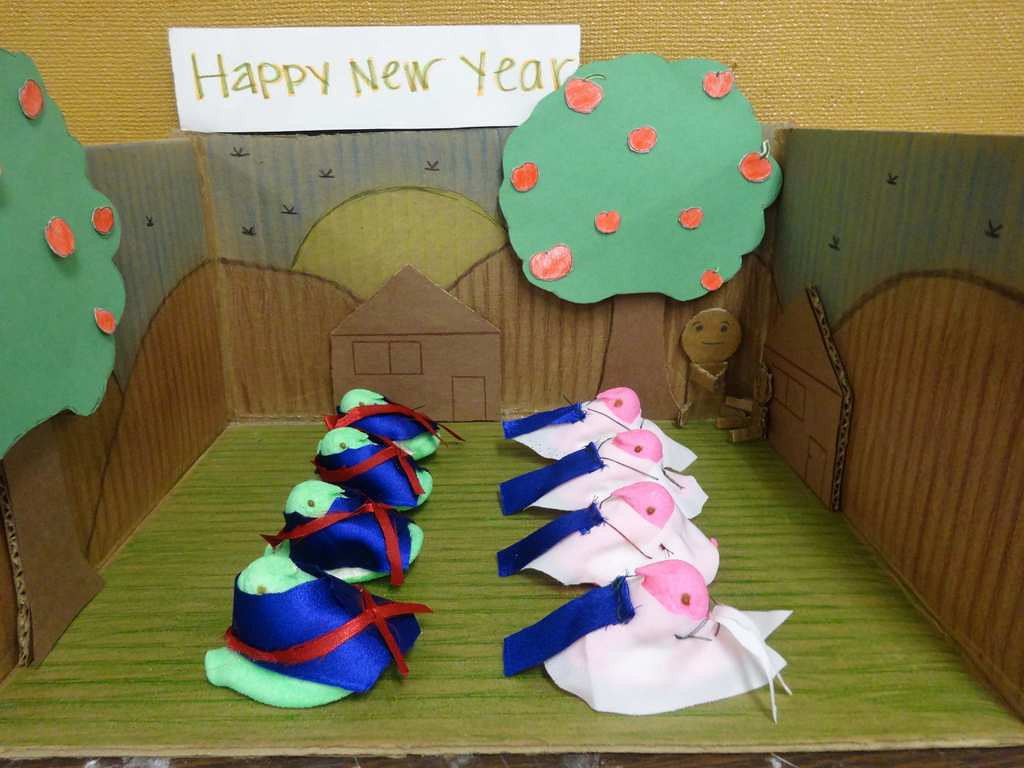 """. \""""Hmong New Year Peeps,\"""" by Kao Lee, 10th-grader at Humboldt High School in St. Paul"""