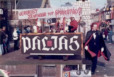 1985_09.jpg