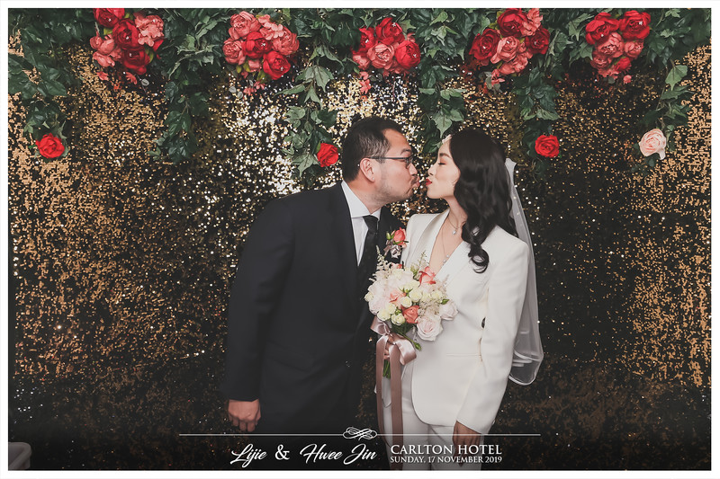 Wedding of Lijie & Hwee Jin   © www.SRSLYPhotobooth.sg