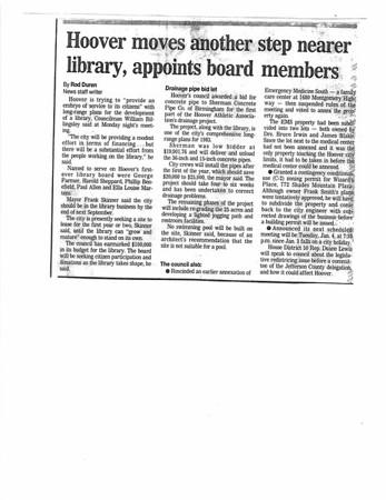 1982 Documents