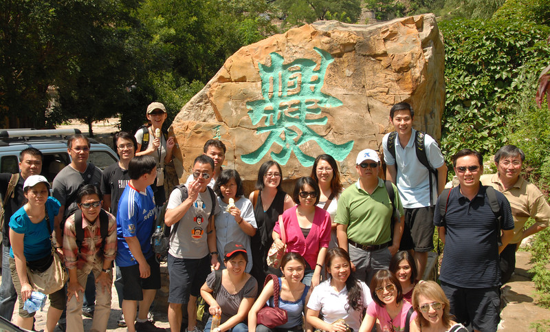 [20110730] MIBs @ Cuandixia-爨底下 Day Trip (73).JPG
