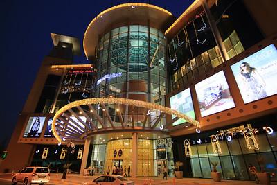2013_08_08, Al Wahda Mall