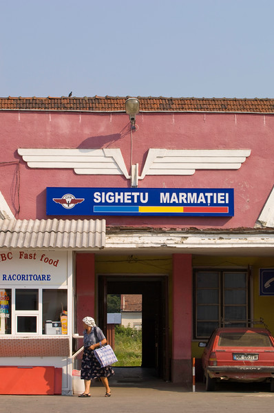 Railway station building, Sighet, Maramures, Romania