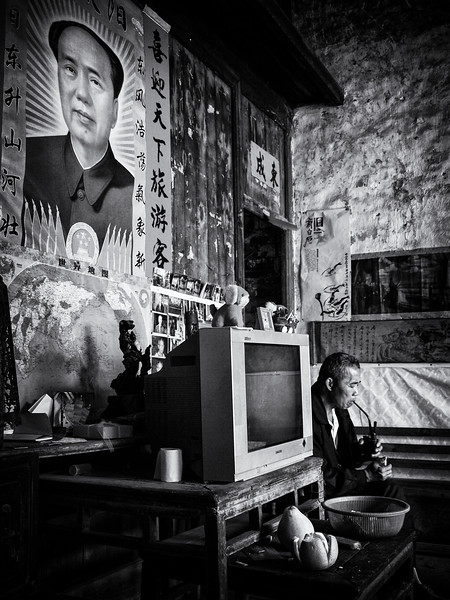 In the Shadow of Mao