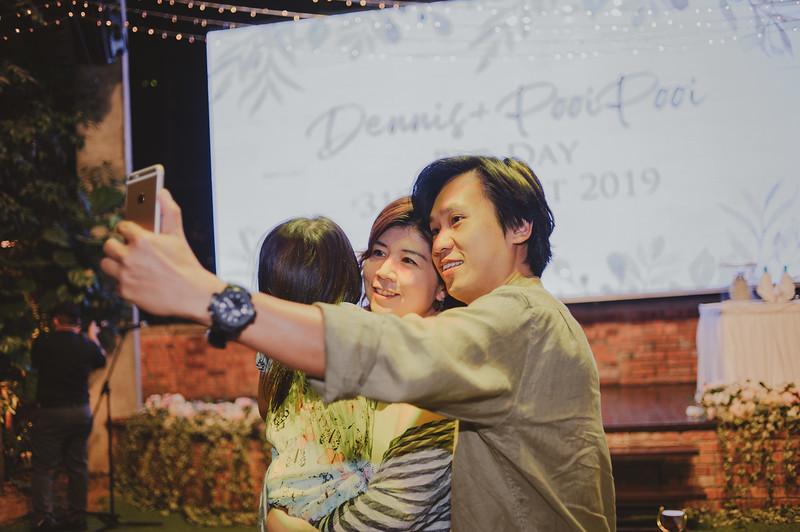 Dennis & Pooi Pooi Banquet-1093.jpg