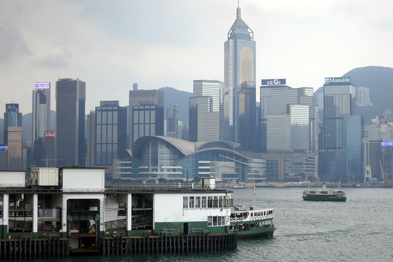 Hong Kong Star Ferry 04.jpg
