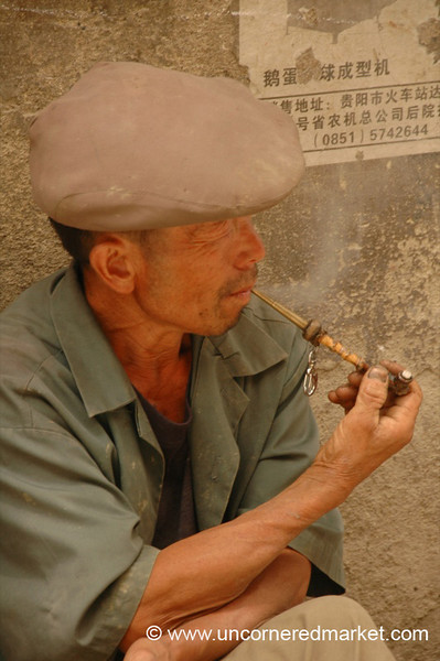 Man Smoking Pipe - Guizhou Province, China