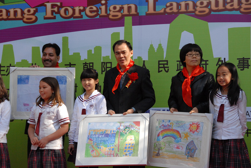 [20111015] Beijing Foreign Language Festival (22).JPG