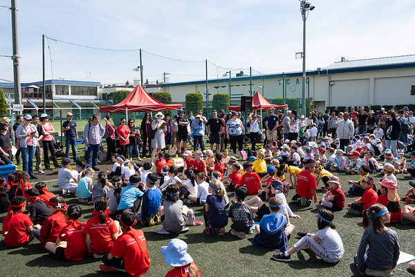 Elementary Sports Day: ELC - Grade 2