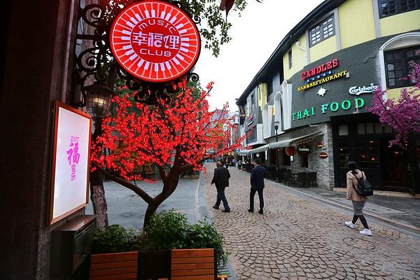How I Saw It - The Old Bund, Ningbo, China