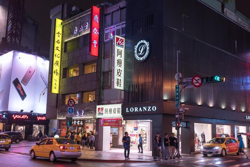 Taipei056.jpg
