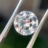 2.77ct Transitional Cut Diamond GIA K VS1 11