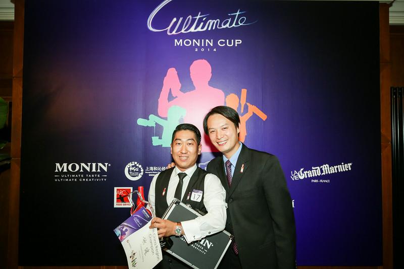 20140805_monin_cup_beijing_1053.jpg