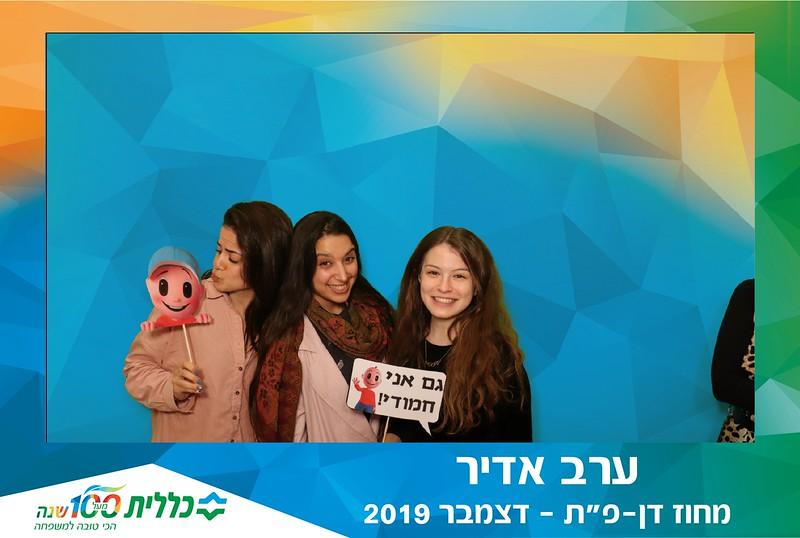 2019-12-18-76607.jpg