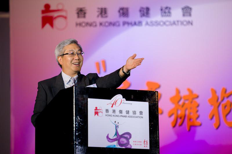 HKPHAB_093.jpg