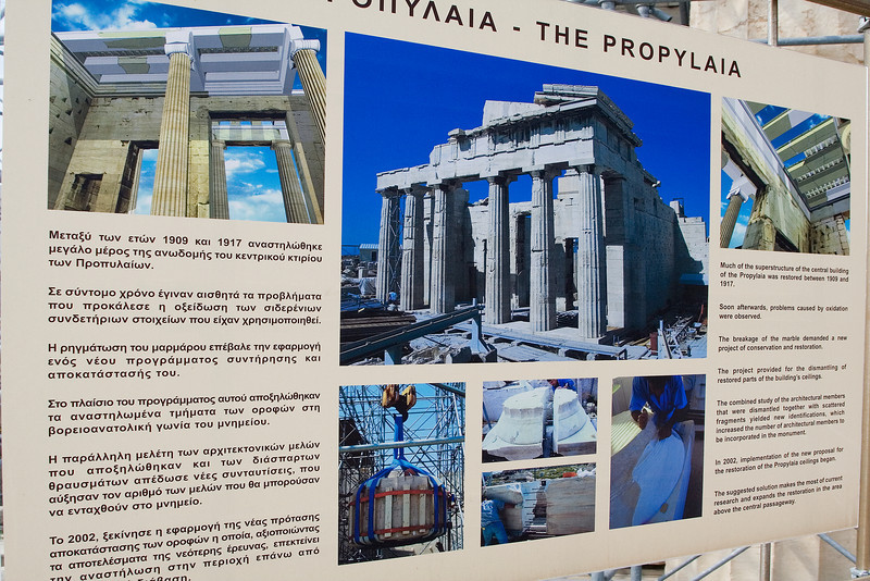 Acropolis Sign 2.jpg