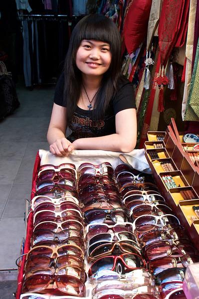china 123.jpg