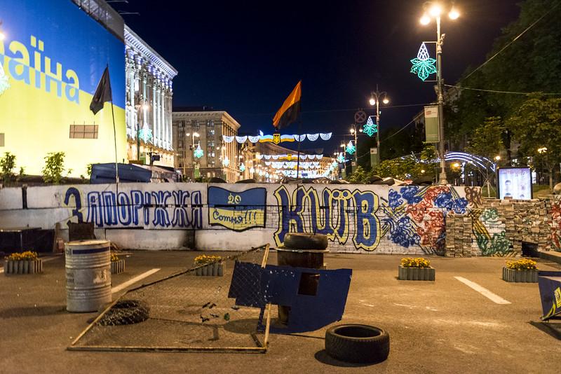 Ukraine -0773.jpg