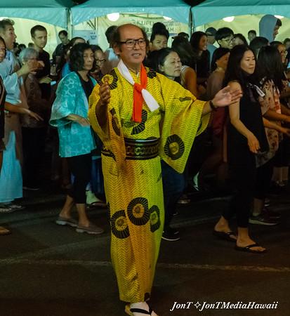 Moiliili Summer Festival Bon Dance 7-7-2018