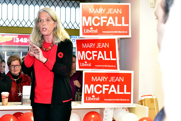 Mary Jean McFall Campaign Kickoff Event