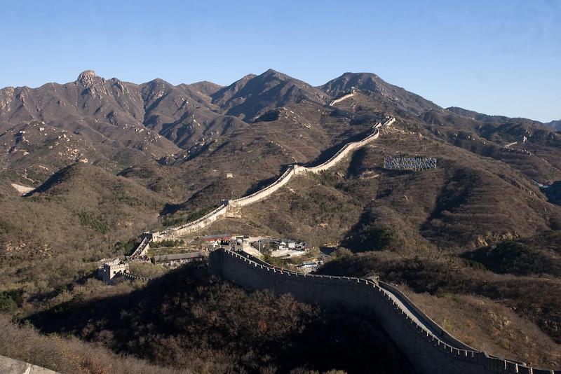 Great Wall of China (7), Badaling, China (11-3-08).psd