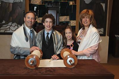 Reis Bar Mitzvah