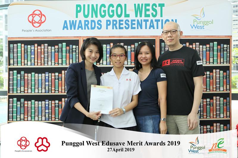 Punggol West EMB-07.jpg