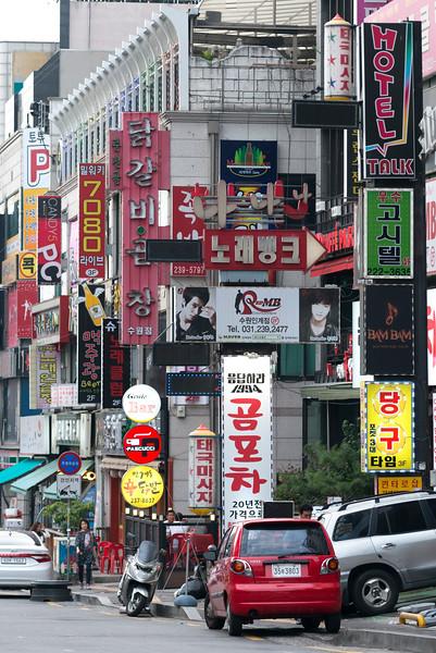 Suwon Market, South Korea