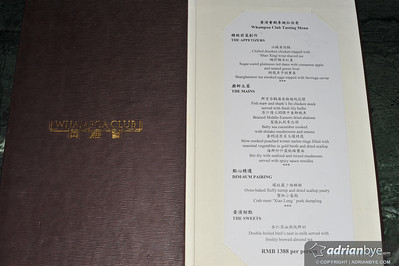 A high end chinese meal in China
