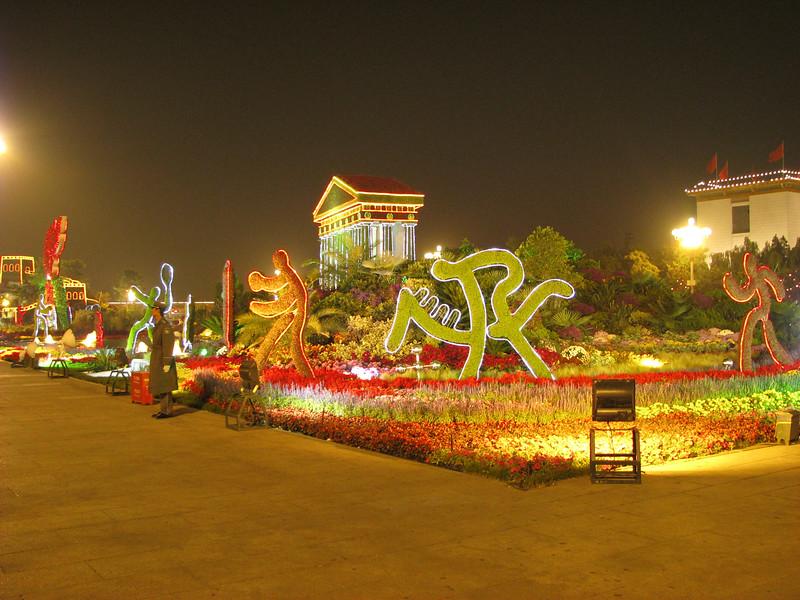 China-326.jpg
