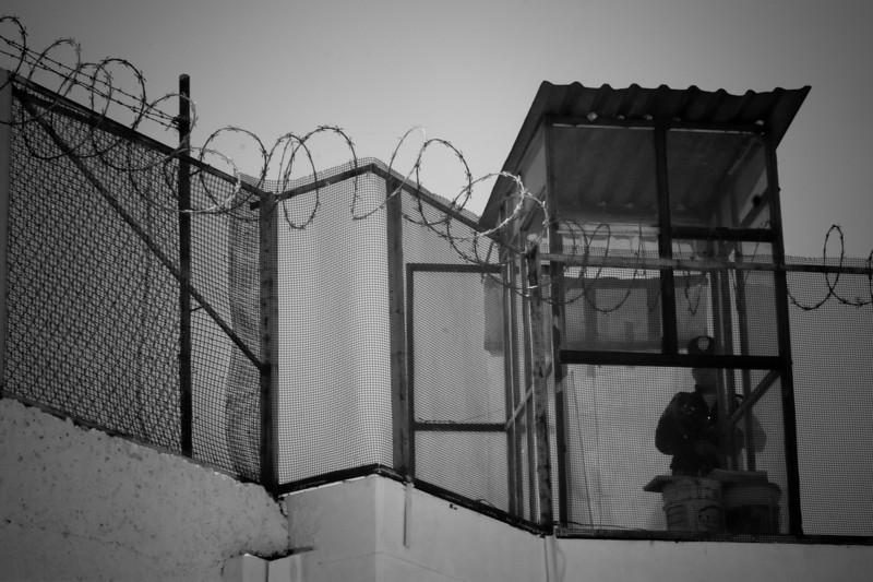 Quartier de haute sécurité. Mexico City