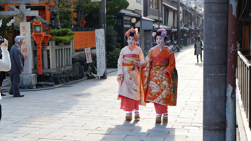 Geishas in Gion district. Editorial credit: yusshazwan bin adnan / Shutterstock.com
